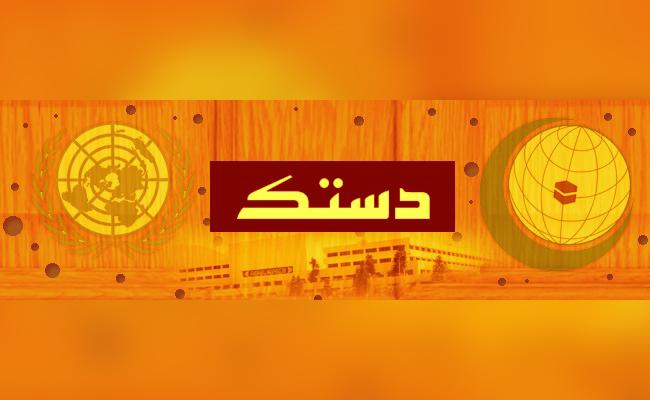 دستک : یومِ پاکستان اوربانیانِ پاکستان کےمشن سےتجدیدعہد