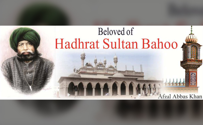 Beloved of Hadhrat Sultan Bahoo