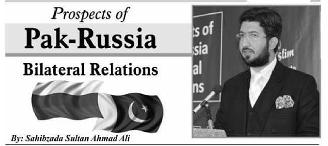 Prospects of Pak-Russia Bilateral Relations