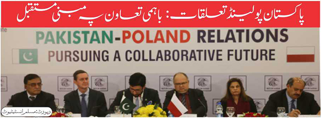 پاکستان پولینڈتعلقات : باہمی تعاون پر مبنی مستقبل