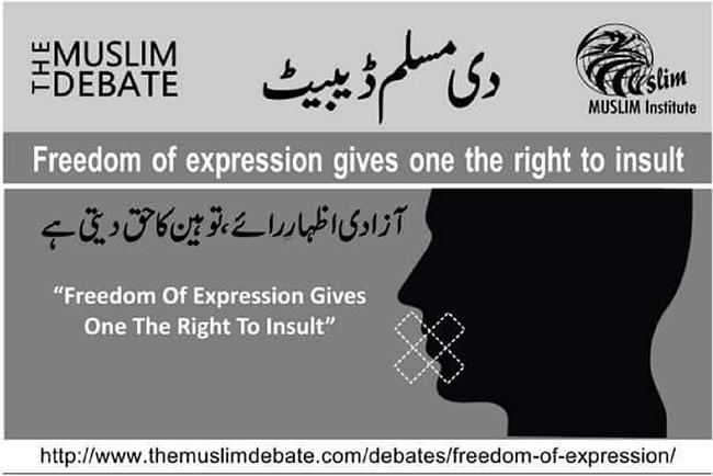آزادی اظہارِ رائے، توہین کا حق دیتی ہے؟